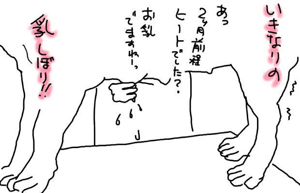 04_20111130033905.jpg