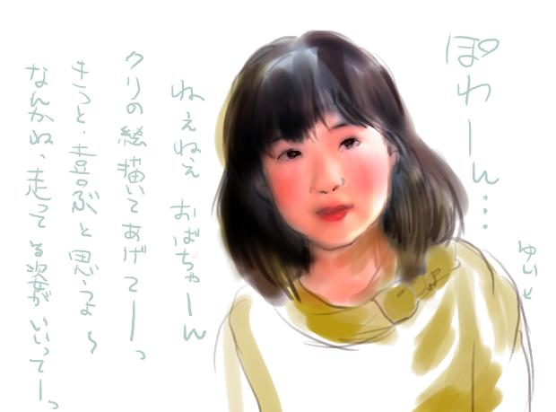04_20120417014402.jpg