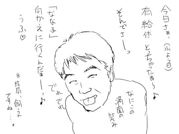 08_20120222100507.jpg