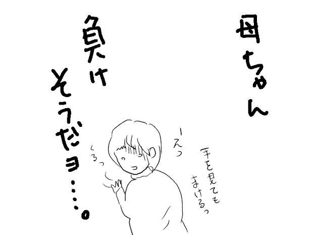 09_20120222100507.jpg