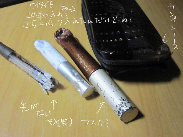 09_20120304232227.jpg