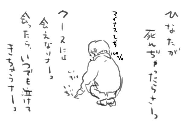 10_20120423005644.jpg
