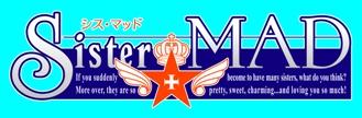 シス☆MADロゴ2