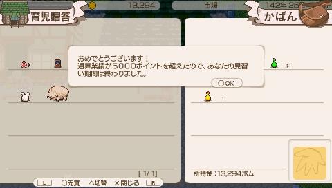QUKRIA_SS_0020aa.jpeg