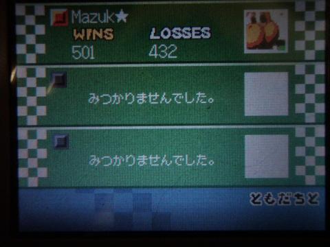 P8010778.jpg