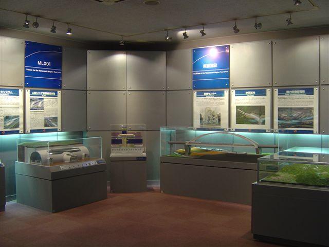 リニア展示室
