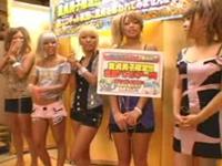 肉食系ギャル軍団と童貞さんとで行くエロ楽しい温泉バスツアー!