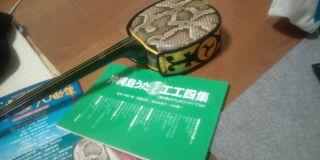20110509215732.jpg