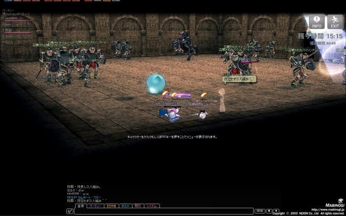 mabinogi_2011_05_11_004_convert_20110512044305.jpg
