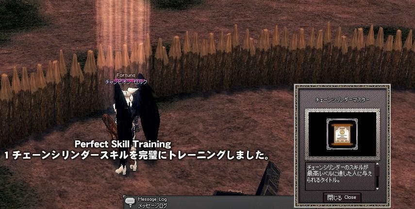 mabinogi_2011_06_19_002.jpg