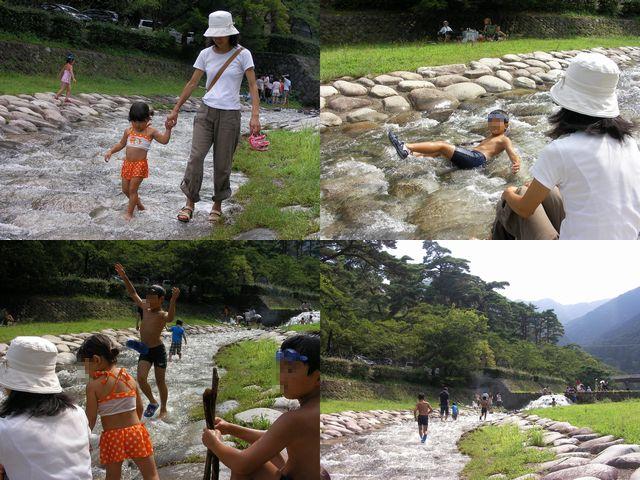 養老公園水遊び