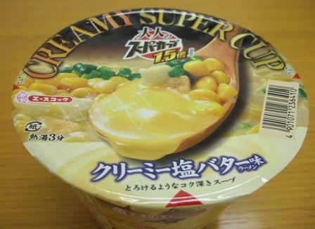 クリーミー塩バター