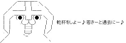 Skyrim_AA