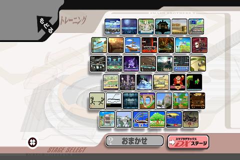 ステージ選択画面 X側