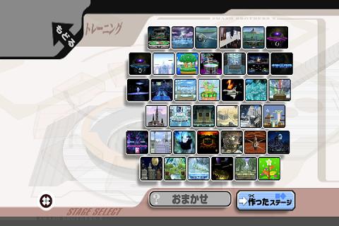 ステージ選択画面 DX側