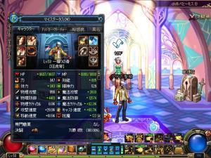 ScreenShot2011_0816_164319101.jpg