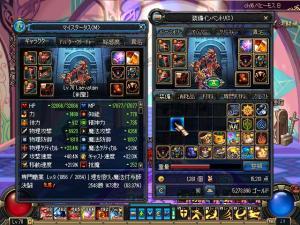 ScreenShot2011_0816_164421677.jpg