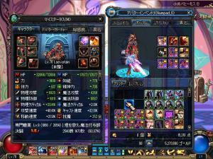 ScreenShot2011_0816_164435432.jpg