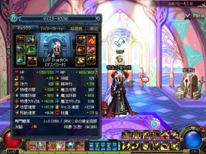 ScreenShot2011_0816_164504221.jpg