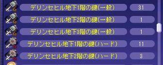 kye_20111208012029.jpg