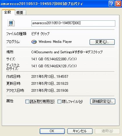 2011y05m13d_215650718.jpg