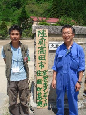 南・海野convert_20110610191152