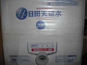 010_convert_20110816123314.jpg