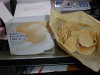 ポテトチップスにホワイトチョコ?