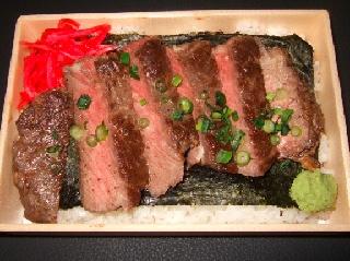 ステーキ弁当0429