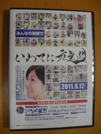 2011072501.jpg