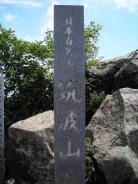 2011081204.jpg