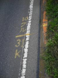 2011081208.jpg