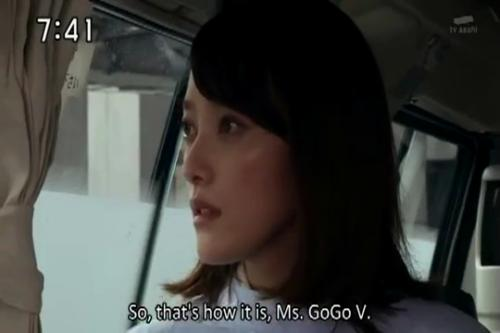Gokaiger ep 23 Ms. GoGoV
