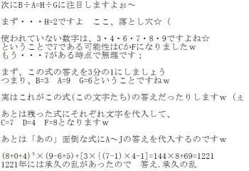 よくわかる(?)解説 No,2