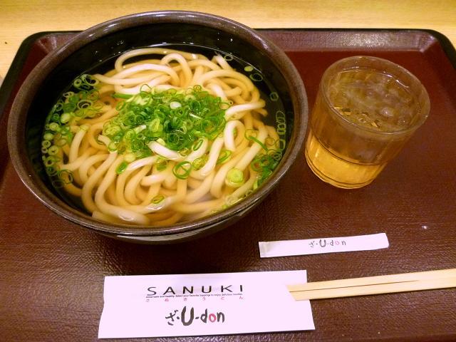 u・don-4