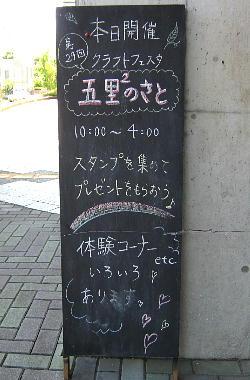 110625_01.jpg