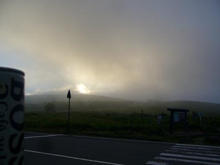 霧が峰 2