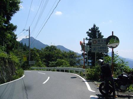十国峠 5