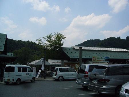 道の駅 あしがくぼ 2