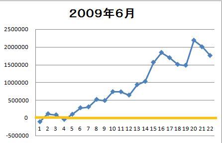 200906a.jpg