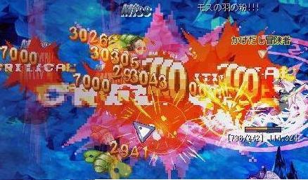 水晶MAP