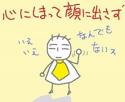 s-090819gakkari.jpg
