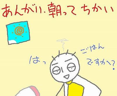 s-090820asamade.jpg