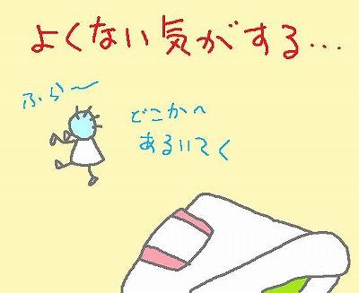 s-090821muyuu.jpg