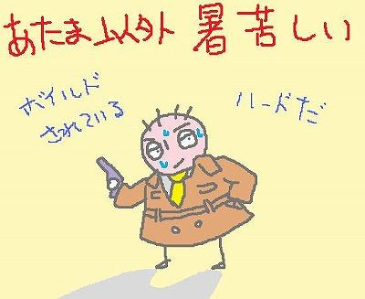 s-090823ha-do.jpg