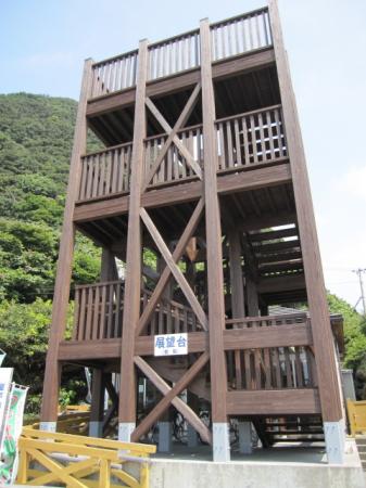 2009_08_15_10.jpg