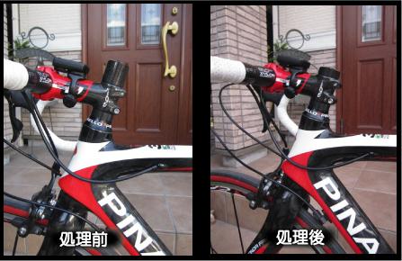 2009_09_11_02.jpg