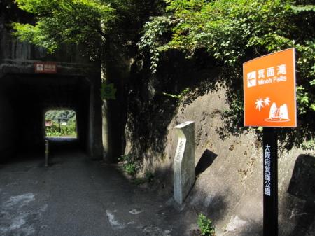 2009_10_03_03.jpg