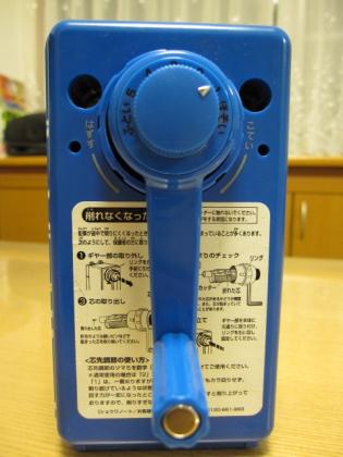 2009_6_13_4.jpg