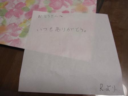 2009_6_22_4.jpg
